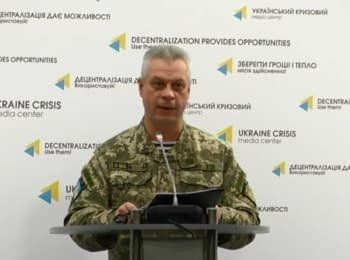 Over the past day 4 Ukrainian soldiers were wounded - Lysenko, 14.12.2016