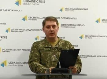 Брифінг інформаційного центру РНБО про події в Україні, 15.12.2016