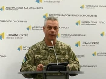 For the past day 1 Ukrainian soldier was wounded - Lysenko, 16.12.2016