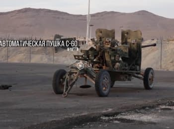 Video from the territory of the Russian military base in Palmyra (Syria)