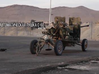 Видео с территории российской военной базы в Пальмире (Сирия)