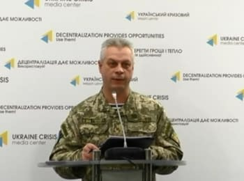 Briefing about developments in Ukraine of the Information Center of NSDC, 17.12.2016