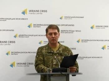 Брифінг інформаційного центру РНБО про події в Україні, 18.12.2016