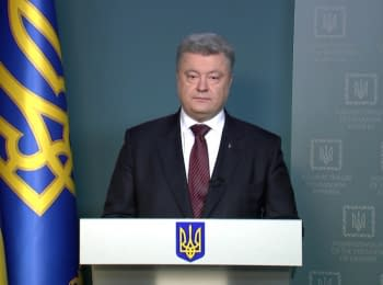 "Statement by the President Poroshenko on nationalization of the ""Privatbank"""