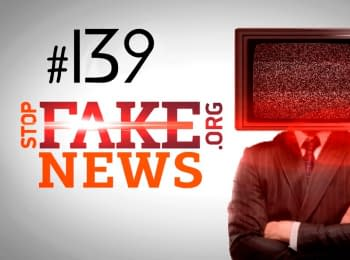 StopFakeNews: Issue 139