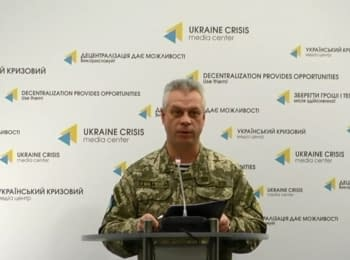 For the past day 5 Ukrainian soldiers were killed and 16 wounded - Lysenko, 19.12.2016