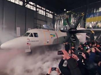 Презентація нового літака АН-132 D