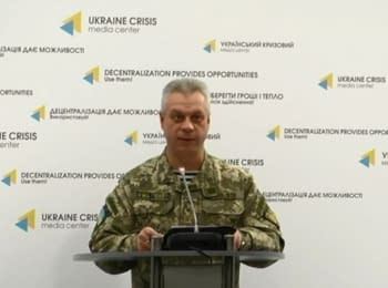 За минулу добу 2 українських військових загинули, 4 поранені - Лисенко, 21.12.2016