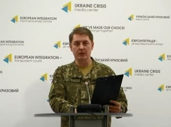 For the past day 11 Ukrainian soldiers were wounded - Motuzyanyk, 22.12.2016
