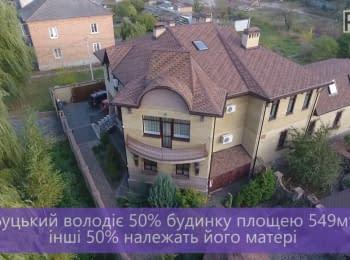 PROSUD: House of judge Butskyi