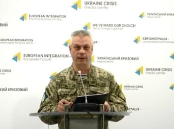 For the past day 5 Ukrainian soldiers were wounded - Lysenko, 26.12.2016