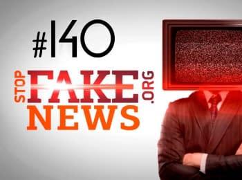 """StopFakeNews: Брехня у фільмі """"Україна у вогні"""". Випуск 140"""