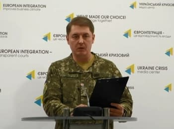 For the past day 2 Ukrainian soldiers were wounded - Motuzyanyk, 27.12.2016