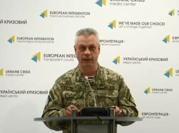 Briefing about developments in Ukraine of the Information Center of NSDC, 28.12.2016