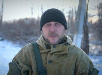 Військові ЗСУ вітають всіх українців з Новим Роком