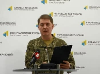 Briefing about developments in Ukraine of the Information Center of NSDC, 31.12.2016