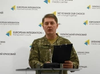For the past day 1 Ukrainian soldier was wounded - Motuzyanyk, 01.01.2017