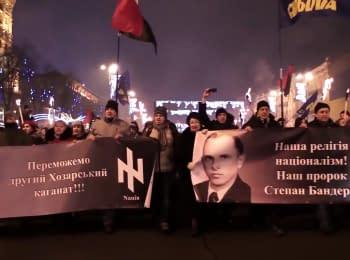 Марши по случаю дня рождения Степана Бандеры