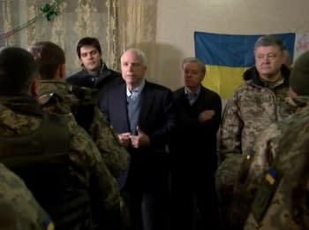 Президент Порошенко разом з американськими сенаторами під Широкіно