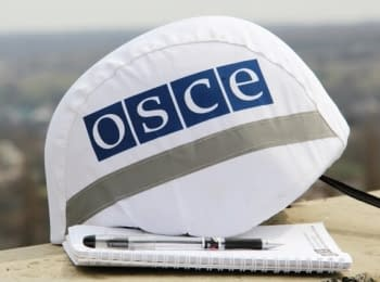 How effectively does the OSCE perform Its functions at the Donbas?