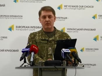 For the past day 1 Ukrainian soldier was wounded - Motuzyanyk, 05.01.2017