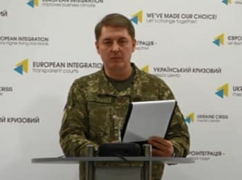 For the past day 1 Ukrainian soldier was wounded - Motuzyanyk, 06.01.2017