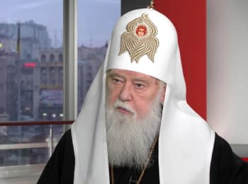 """People trust army, because they see that the army is serving to the Ukrainian people"" - Patriarch Filaret"
