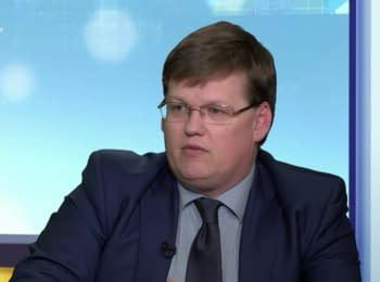 Вице-премьер Павел Розенко о пенсиях и зарплатах в 2017 году
