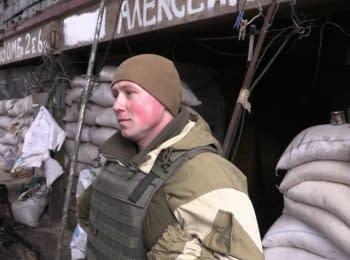 Пески. Противник пристреливает позиции ВСУ, 11.01.2017