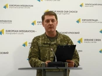 For the past day 3 Ukrainian soldiers were wounded - Motuzyanyk, 13.01.2017