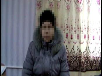 СБУ ліквідувала агентурну мережу терористів на Донеччині