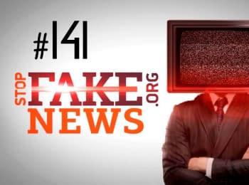 StopFakeNews: Чи визнає нова адміністрація США Крим російським? Випуск 141