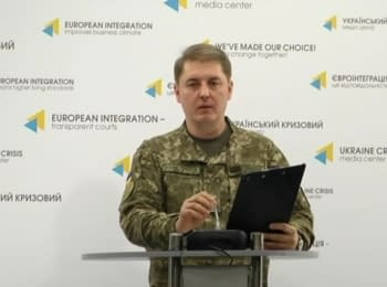 Briefing about developments in Ukraine of the Information Center of NSDC, 18.01.2017