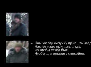 SBU prevented the killing attempt on statesman