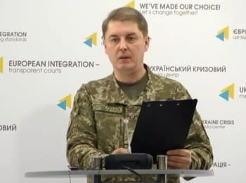 Briefing about developments in Ukraine of the Information Center of NSDC, 22.01.2017