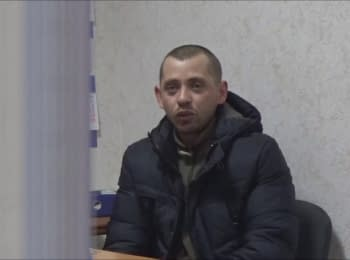 "SBU: Russian militant of the so-called ""DNR"" surrendered to the ATO' forces"