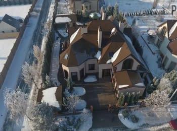 PROSUD: Незадекларированный дом судьи Даниловой