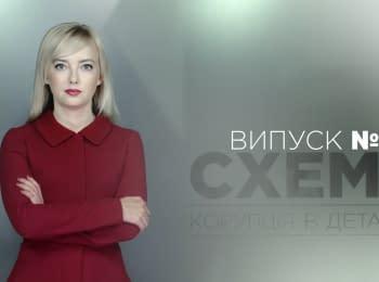 """""""Схеми"""": Чартер на Мінськ. ЖК «Лавра». Випуск 117"""