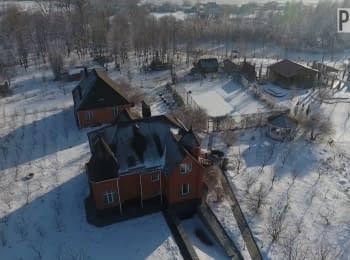 PROSUD: Дом судьи Лагнюка