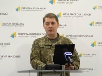 За минулу добу 5 українських військових загинули, 14 поранені - Мотузяник, 30.01.2017