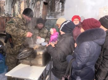 Places to get warm, hot food, evacuation of children. Avdiivka, 01.02.17