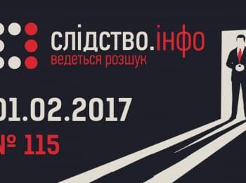 """""""Slidstvo.Info"""". Issue 115"""