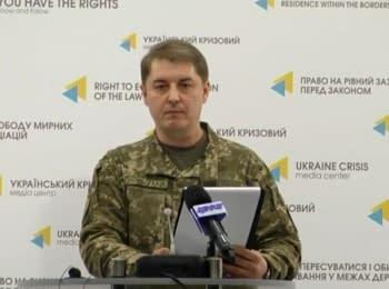 За минулу добу 3 українських військових загинули, 18 поранені - Мотузяник, 03.02.2017
