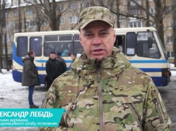 Alexander Lebid' on the situation Avdiivka as of morning of 05.02.2017