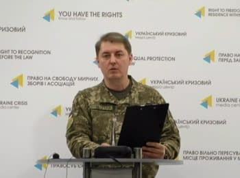 For the past day 2 Ukrainian soldiers were wounded - Motuzyanyk, 05.02.2017