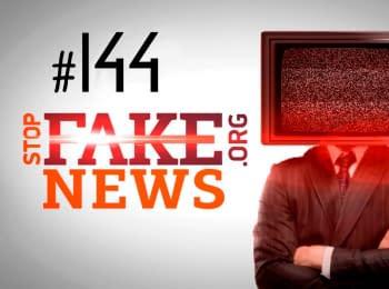 "StopFakeNews: Who controls Avdiivka and why Zozulya is not a ""Nazi"". Issue 144"