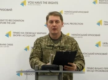 Briefing about developments in Ukraine of the Information Center of NSDC, 07.02.2017