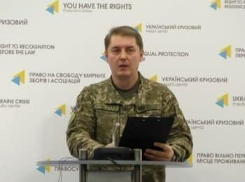 Брифінг інформаційного центру РНБО про події в Україні, 07.02.2017