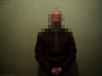 SBU unmasked the militants' informant in the area ATO