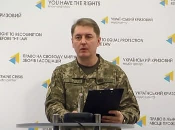 Briefing about developments in Ukraine of the Information Center of NSDC, 08.02.2017